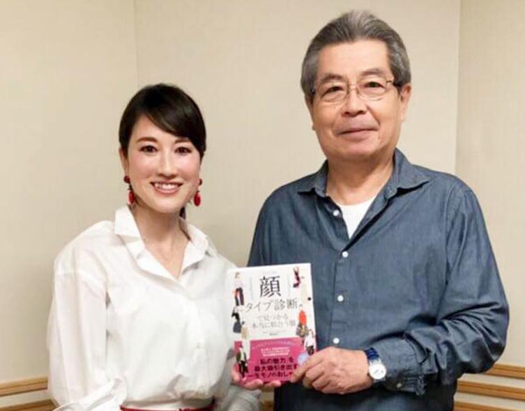 TOKYO FM『 Blue Ocean』ナビゲーター 住吉美紀さん